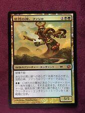 Japanese FOIL Pharika, God of Affliction     MTG (see scan)