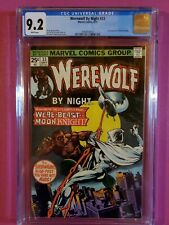 Werewolf by Night #33 (1975) CGC 9.2 White pages; 2nd Moon Knight app.