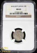 M10 (1877) Japan 10S Ngc Ms63 Choice Bu Uncirculated Rare Silver Coin Ten Sen