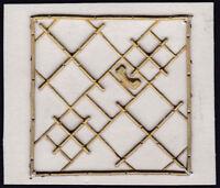 1880-83 CROWN WATERMARK BIT IN SHEET BRASS RARE