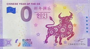 BILLET 0  EURO CHINESE YEAR OF THE OX  2021 NUMERO DIVERS