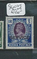 BURMA (P0308B1) ON INDIA KGVI SERVICE 1R BIRD PEAOCK  SG O24  MOG