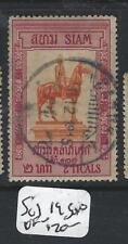 Thailand (P0306B) Rama Horseman 27 Sc 119 Son Cds Vfu