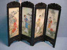 Dollhouse Miniature Privacy Screen  Chinese Women #S8131 Aztec Imports 1/12th