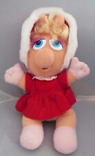 "JIM HENSON MUPPETS BABY MISS PIGGY PLUSH 10"" STUFFED ANIMAL 1988 MCDONALD'S"