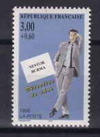 France année 1996 Héros Français Roman policier Nestor Burma N° 3030** réf 6875