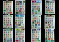 Large Stamp Collection From Germany DDR Ext., Free Shipping Worldwide