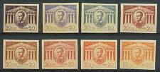 Greece 1863 King of Hellenes George 8 colors Essay Forgery