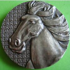 China / Equestrianism / Animal / Horses Running Free Bronze Medal / 90 mm / N137
