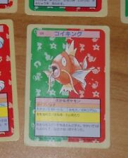 POKEMON JAPONAISE CARDDASS CARD CARTE GREEN BACKED N° 129 JAPAN 1995 **