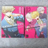 TOKYO YAMANOTE BOYS Comic Complete Set 1 & 2 NAGOYA UZUKI Book SE*