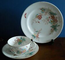 """An Antique Porcelain Trio """"Floribel"""" by William Adderley [imperfect]"""