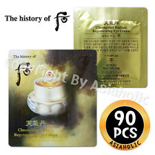 The history of Whoo Hwa hyun Eye Cream 1ml x 90pcs (90ml) Hwahyun Newist Version