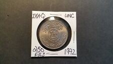 Iraq , 250 Fils Collectible Uncirculated Coin. 1973