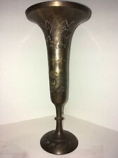 Antique Middle Eastern Brass Vase