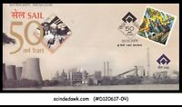 INDIA - 2009 50yrs of SAIL: Steel Authority of India Limited FDC -B3