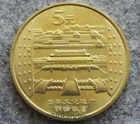 CHINA 2003 5 YUAN, IMPERIAL PALACE - FAMOUS SIGHTS SERIES, UNC