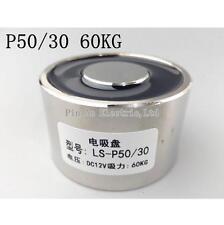 P50/30 60KG Round Electro Holding Magnet , DC solenoid electromagnetic 5V 6V 12V