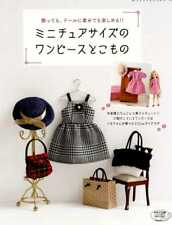 Licca Doll Size Dresses and Small Items - Japanese Craft Book