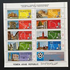 Yemen A.R. 1970-Football-Jules Rimet Cup_1 M/Sh., MNH, YAR 068