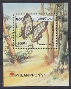 Butterfly 1991 Laos Block, Postmarked, Used