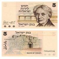 Pick 38 Israel 5 Lirot 1973  Unc. / 6417356vvv