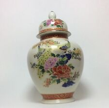 "Oriental Japan Satsuma Porcelain Urn Peacock Ginger Jar Vase Cherry Blossom 8"""