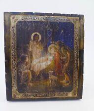 Nativity Old Style Christian Russian Icon Рождество Христово Старая Икона