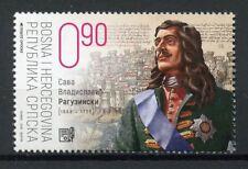 Bosnia & Herzegovina 2018 MNH Sava Raguzinski 1v Set Historical Figures Stamps