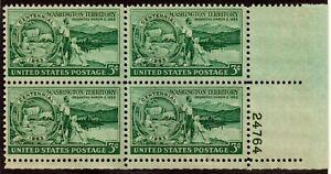 Scott 1019 3¢ Washington Territory Plate Block of 4 MNH Free Shipping!