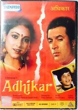 Adhikar - Rajesh Khanna, Tina Munim - Official Hindi Movie DVD ALL/0 Subtitles