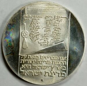 Israel 1973 proof silver 10L 25th Anniv. of Independence