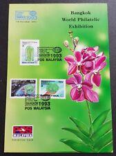 1993 Malaysia Overprint Bangkok World Stamps Exhibition Cachet on Card (rare)