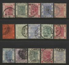 Hong Kong Collection 15 QV Values Used