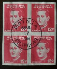 PHILIPPINES STAMP # N33A block of 4 used 1944 Japan Government
