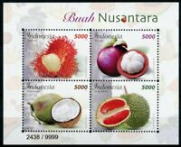 Indonesia Fruits Stamps 2017 MNH Manggis Rambutan Nature Foods Gastronomy 4v M/S