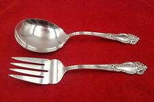 Cold Meat Fork & Casserole Spoon ~ Tiger Lily by Reed & Barton Silverplate
