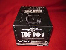 Full Box of 6 Ultraman Car Pointer 1 TDF PO-1 Ultra Seven Metal Mecha Bandai Toy