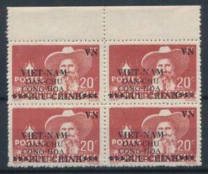 [15090] Vietnam 1945/6 : 4x Good Very Fine Mint No Gum Stamp in Block
