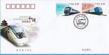 China 2006-30 Railway Construction , Transport train 和諧鐵路 FDC