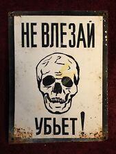 DON`T CLIMB - KILLS ! 1950-s VINTAGE TIN METAL SIGN w SCULL  RUSSIA RUSSIAN