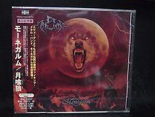 MANEGARM ST + 3 JAPAN CD Cthulhus Scorn Desperator Valkyrja Obscurity Angrepp