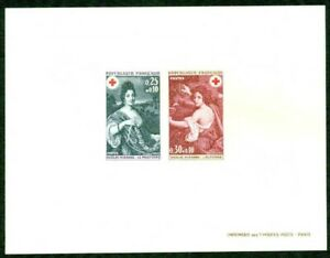 FRANCE - 1968 – RED CROSS COLLECTIVE DE LUXE DIE PROOF – VF  (*)