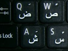 Arabic Standard TRANSPARENT Keyboard Stickers WHITE Letters Fast Free Postage