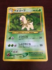Pokemon Bayleef Japanese NEO 1 Genesis New World Premium File Promo Card