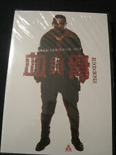 Blood and Bones Import DVD