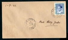 Ceylon - 1964 Prime Minister Bandaranaike First Day Cover