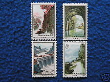 P.R China 1972 Sc#1104-7(N49-52) Set MNH VF