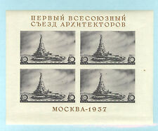 Russia:1937 Architecture sheet Sc.603a** Mi. Block 2**  MNH