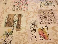 Clarence House Rimpa Kin by Kazumi Fabric Remnant Floral Oriental Cotton 1.5 yds